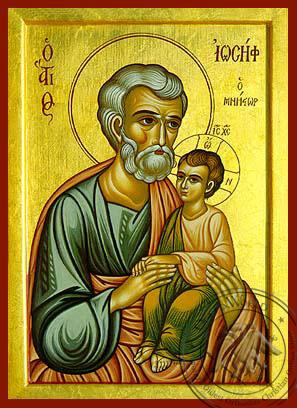 Saint Joseph the Betrothed - Byzantine Icon