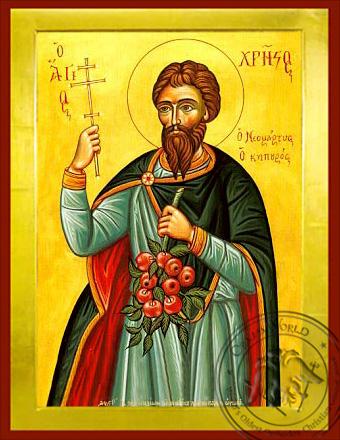 Saint Kristo, the Gardener - Byzantine Icon