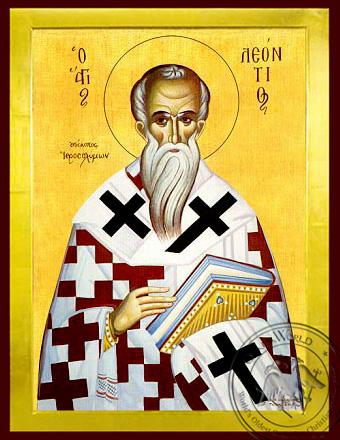 Saint Leontius, Patriarch of Jerusalem - Byzantine Icon