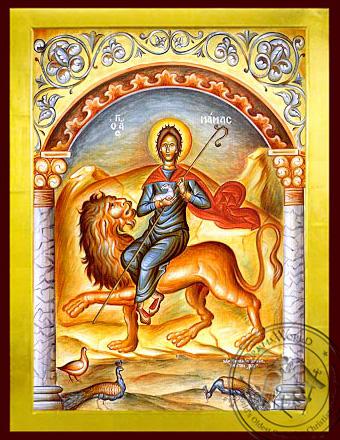 Saint Mamas, Martyr, of Caesarea, on Lion - Byzantine Icon