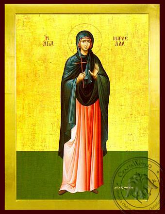 Saint Marcella, Martyr, of Chios, Greece, Full Body - Byzantine Icon