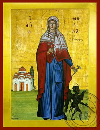Saint Marina, the Great Martyr, of Antioch, Full Body - Byzantine Icon