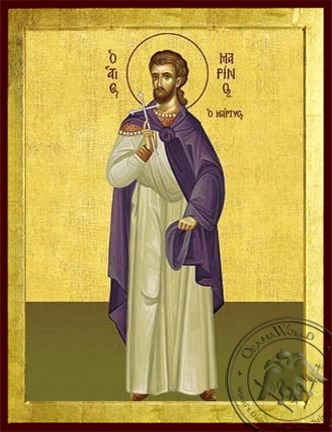 Saint Marinus of Caesarea Martyr - Byzantine Icon