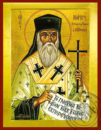 Saint Mark, Archbishop of Ephesus - Byzantine Icon