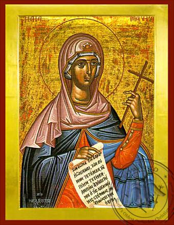 Saint Maura - Byzantine Icon