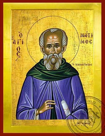Saint Maximos the Confessor - Byzantine Icon