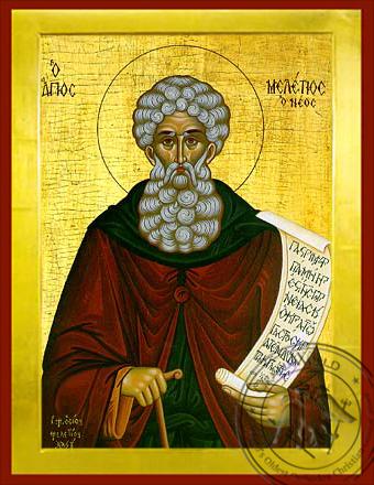 Saint Meletios of Antioch - Byzantine Icon