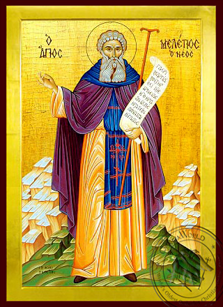 Saint Meletios of Mount Citheron - Byzantine Icon