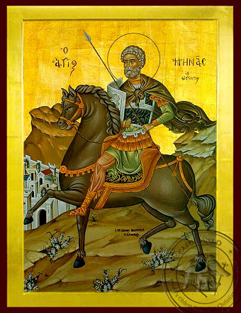 Saint Menas, the Great Martyr, of Egypt, on Horseback - Byzantine Icon