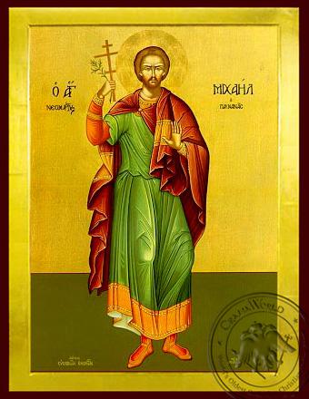 Saint Michael Paknanas, the New Martyr, Full Body - Byzantine Icon