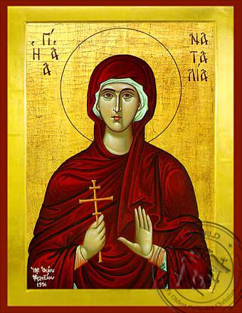 Saint Natalia - Byzantine Icon