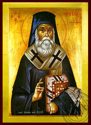 Saint Nectarius, Metropolitan of Pentapolis - Byzantine Icon