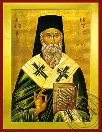 Saint Nectarios - Byzantine Icon