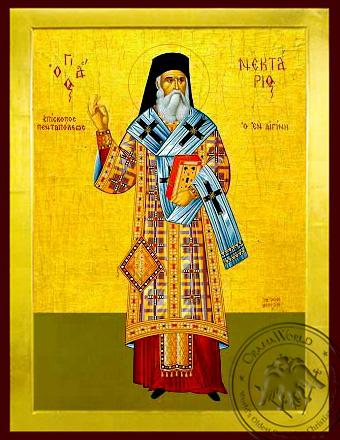 Saint Nectarius, Metropolitan of Pentapolis, Full Body - Byzantine Icon