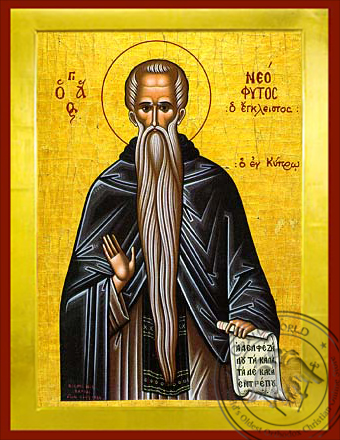 Saint Neophytos of Cyprus - Byzantine Icon