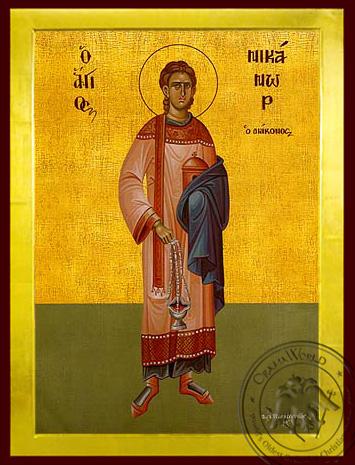 Saint Nicanor the Apostle and Deacon, Full Body - Byzantine Icon