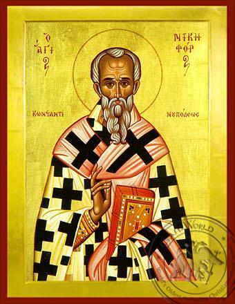 Saint Nikephoros - Byzantine Icon
