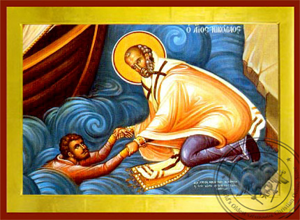 Saint Nicholas Help of Mariners - Byzantine Icon