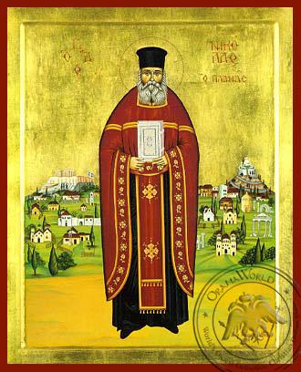 Saint Nicholas Planas, Priest in Athens, Greece, Full Body - Byzantine Icon