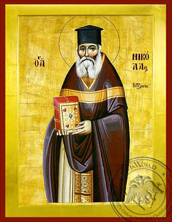 Saint Nicholas Planas, Priest in Athens, Greece - Byzantine Icon