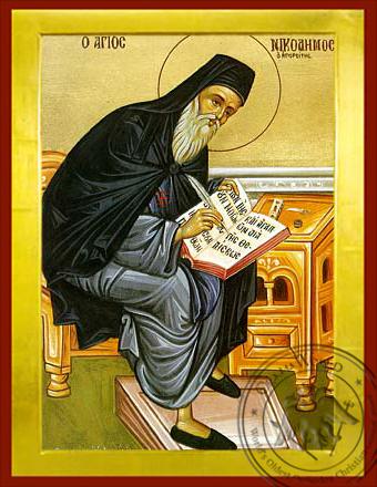 Saint Nicodemus of Mount Athos, Spiritual Writer, Full Body - Byzantine Icon