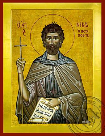 Saint Nikon - Byzantine Icon