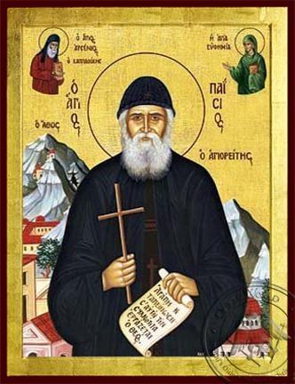 Saint Paisios of Mount Athos on the Mountain - Byzantine Icon