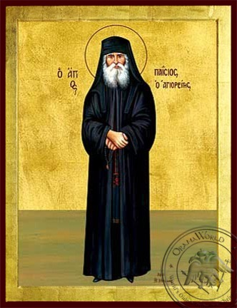 Saint Paisios of the Holy Mountain Full Body - Byzantine Icon