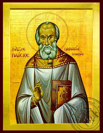 Saint Panages Basias, of Kephallenia, Greece - Byzantine Icon