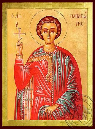 Saint Panagiotes - Byzantine Icon