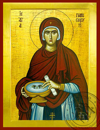 Saint Parasceve, the Great Martyr, of Rome - Byzantine Icon