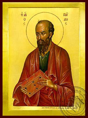 Saint Paul the Apostle - Byzantine Icon