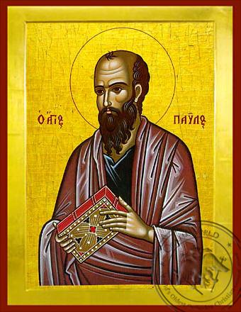 Paul the Apostle - Byzantine Icon