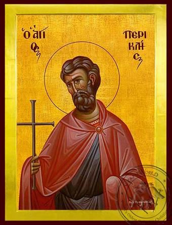Saint Pericles at Carthage, Martyr - Byzantine Icon