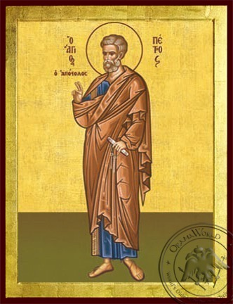 Saint Peter the Apostle Full Body - Byzantine Icon