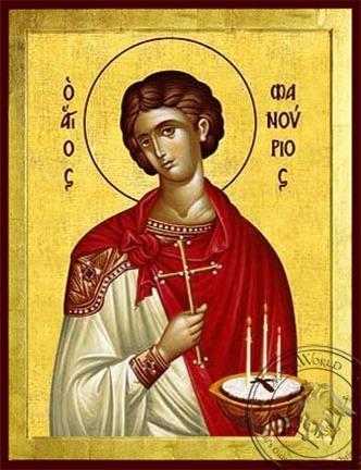 Saint Phanurius the Great Martyr with Pie - Byzantine Icon
