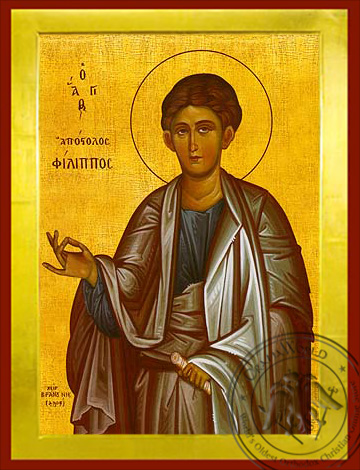 Saint Philip the Apostle - Byzantine Icon