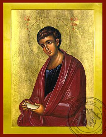 Philip the Apostle - Byzantine Icon