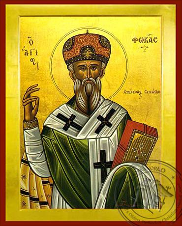 Saint Phokas - Byzantine Icon