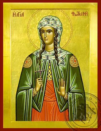 Saint Photine the Samaritan Woman - Byzantine Icon