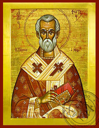 Saint Photios the Great - Byzantine Icon