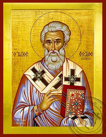 Saint Photius the Great, Patriarch of Constantinople - Byzantine Icon