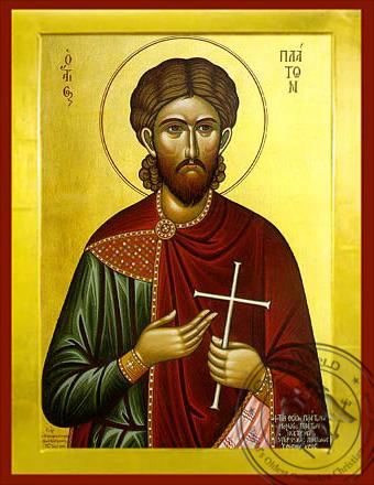 Saint Platon - Byzantine Icon