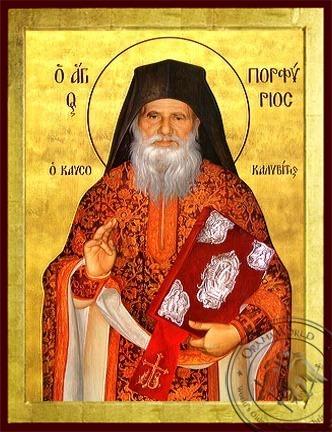 Saint Porfyrios Kafsokalybites - Byzantine Icon