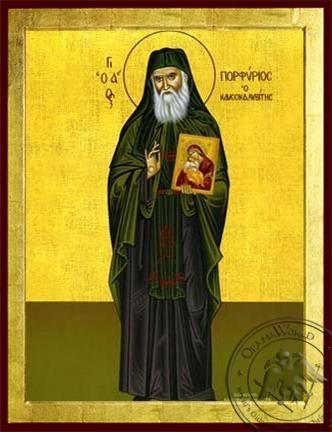 Saint Porfyrios Kafsokalybites Full Body - Byzantine Icon