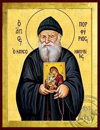 Saint Porfyrios Kafsokalybites Unofficial Garment - Byzantine Icon