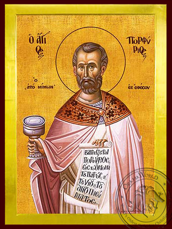 Saint Porphyrius, Martyr, the Mime of Caesarea - Byzantine Icon