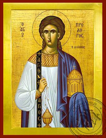 Saint Prochorus the Apostle and Deacon - Byzantine Icon