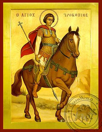 Saint Prokopios - Byzantine Icon