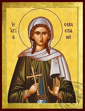 Saint Sebastiane Martyr - Byzantine Icon
